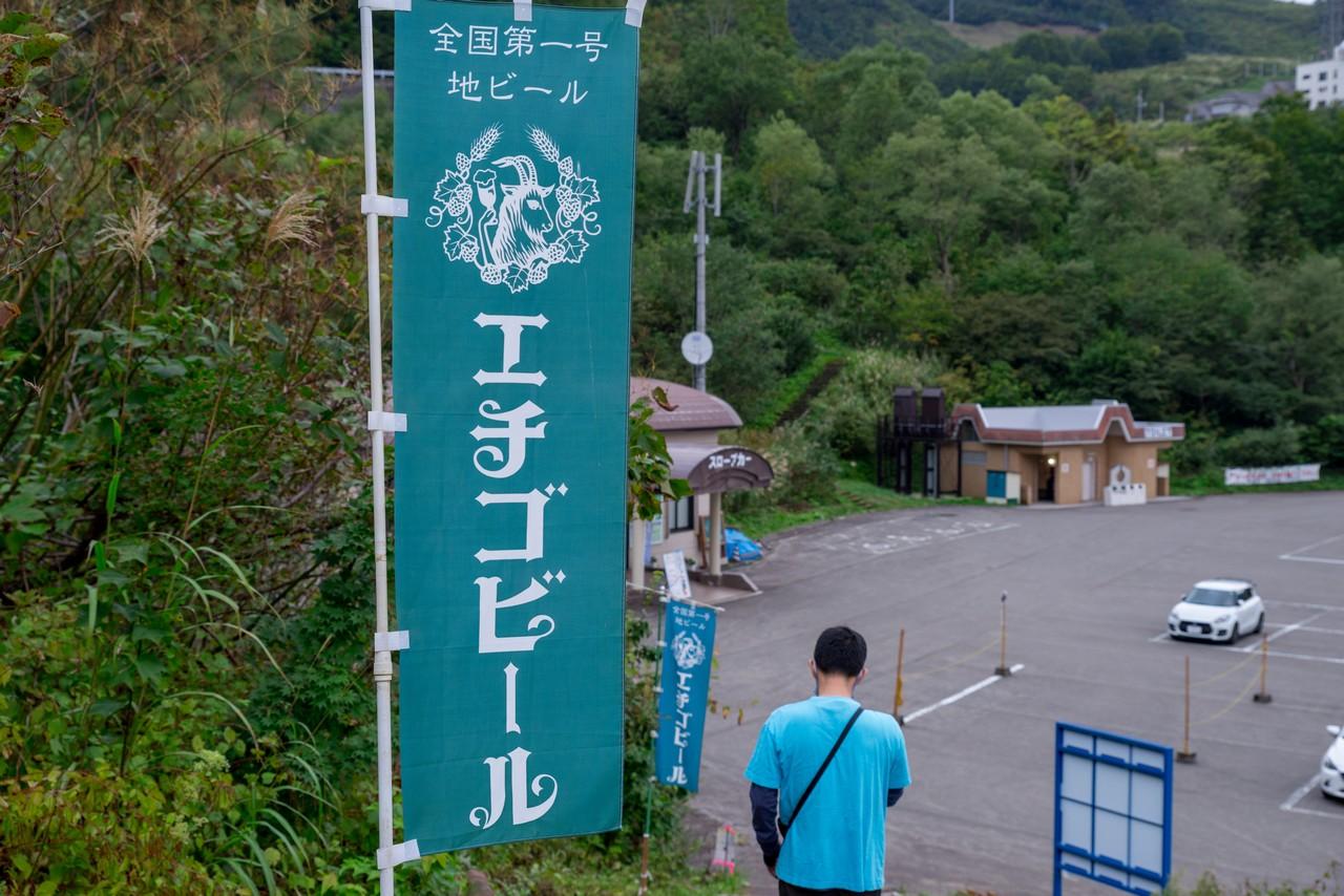 200922平ヶ岳-015