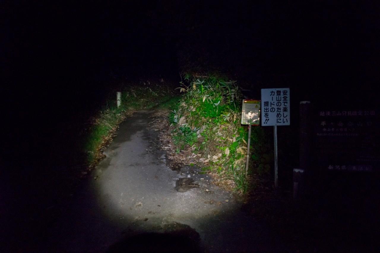 200922平ヶ岳-018