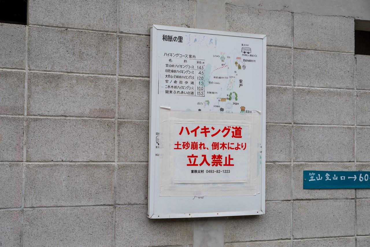 200927比企三山-010