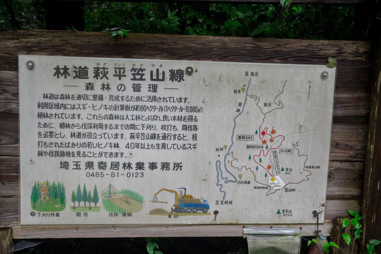 200927比企三山-027