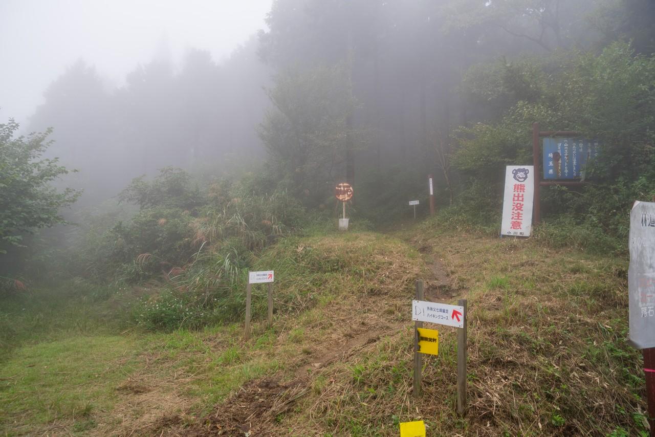 200927比企三山-044