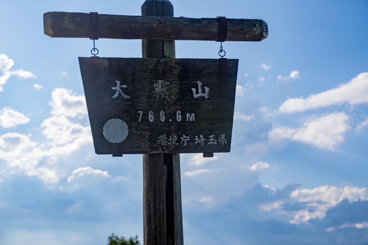 200927比企三山-086