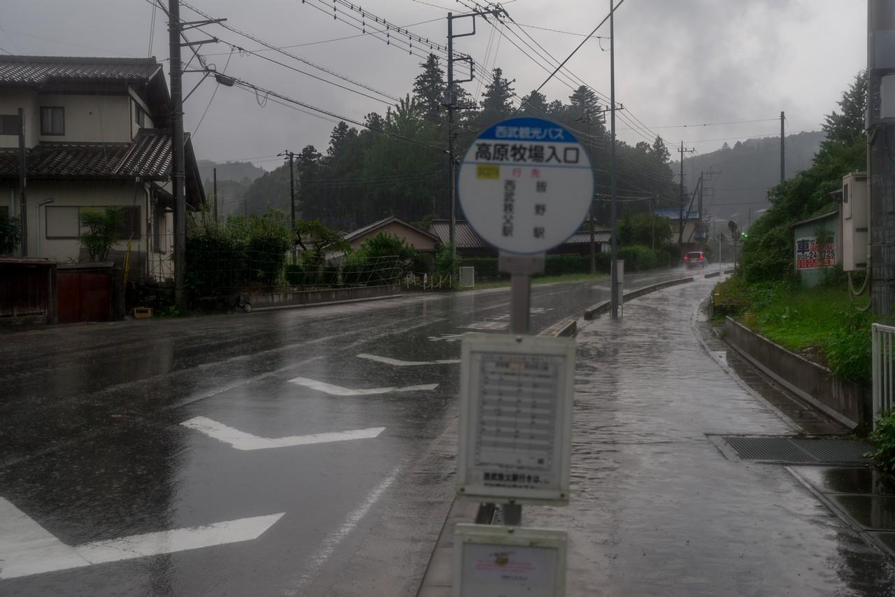 200927比企三山-097