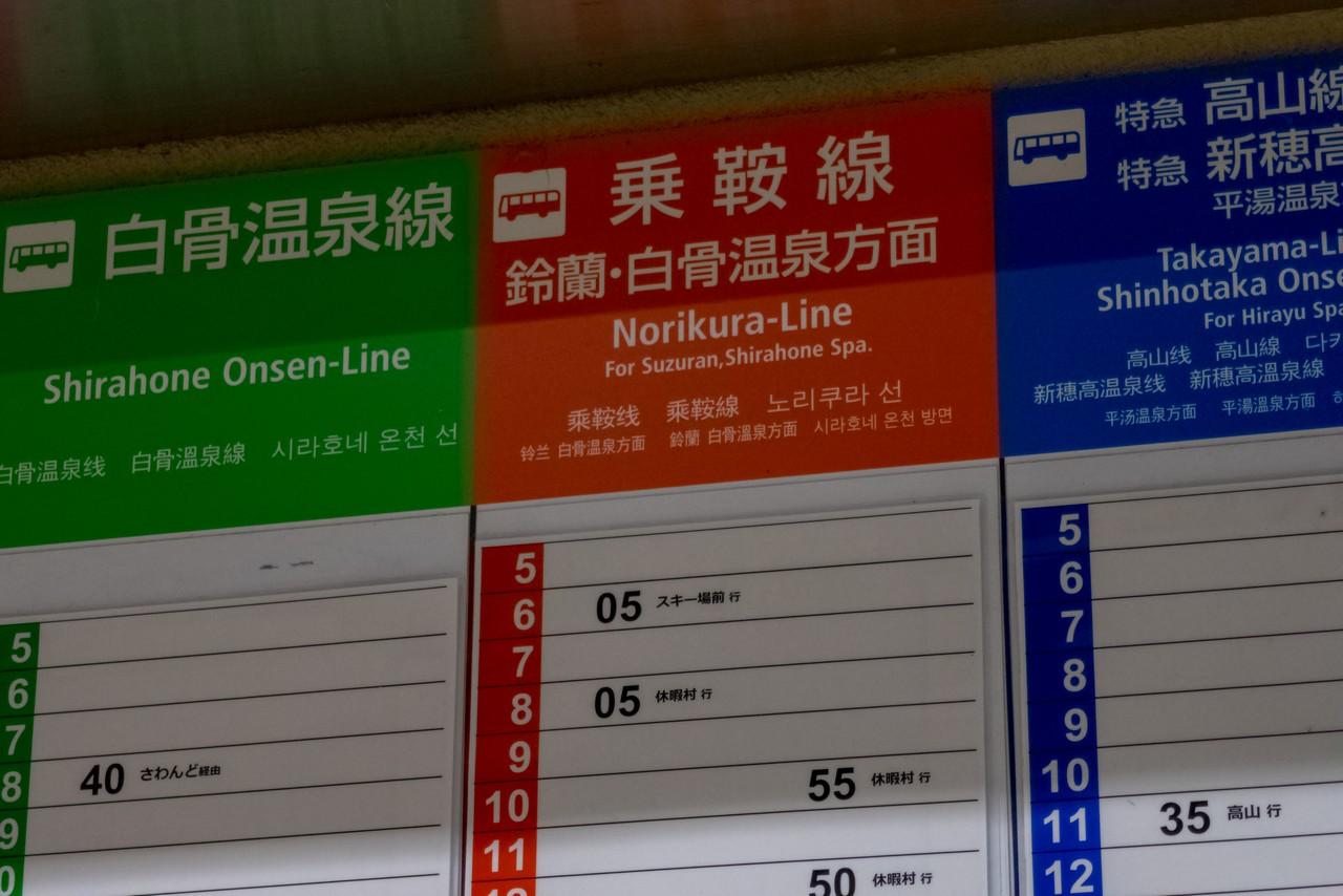 201006乗鞍岳-009