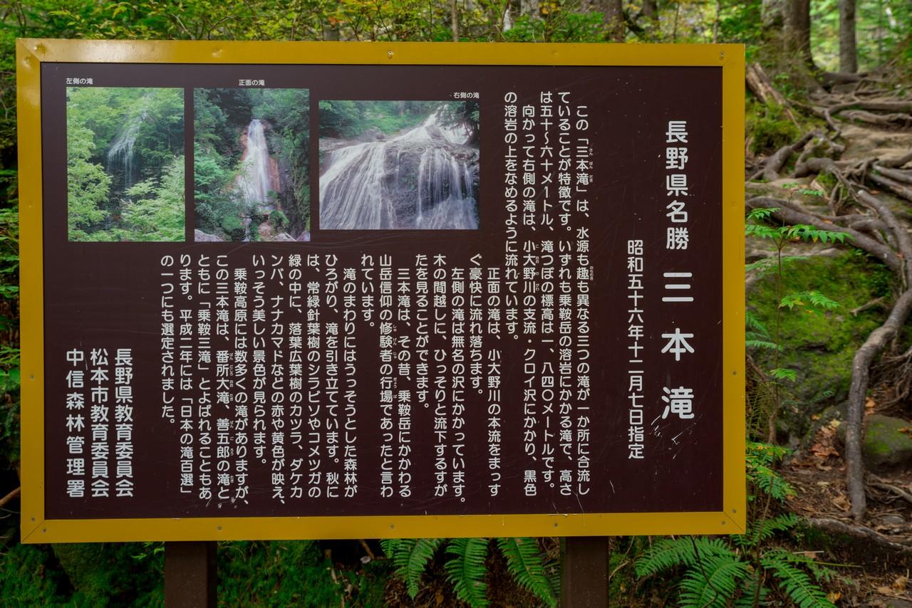201006乗鞍岳-026