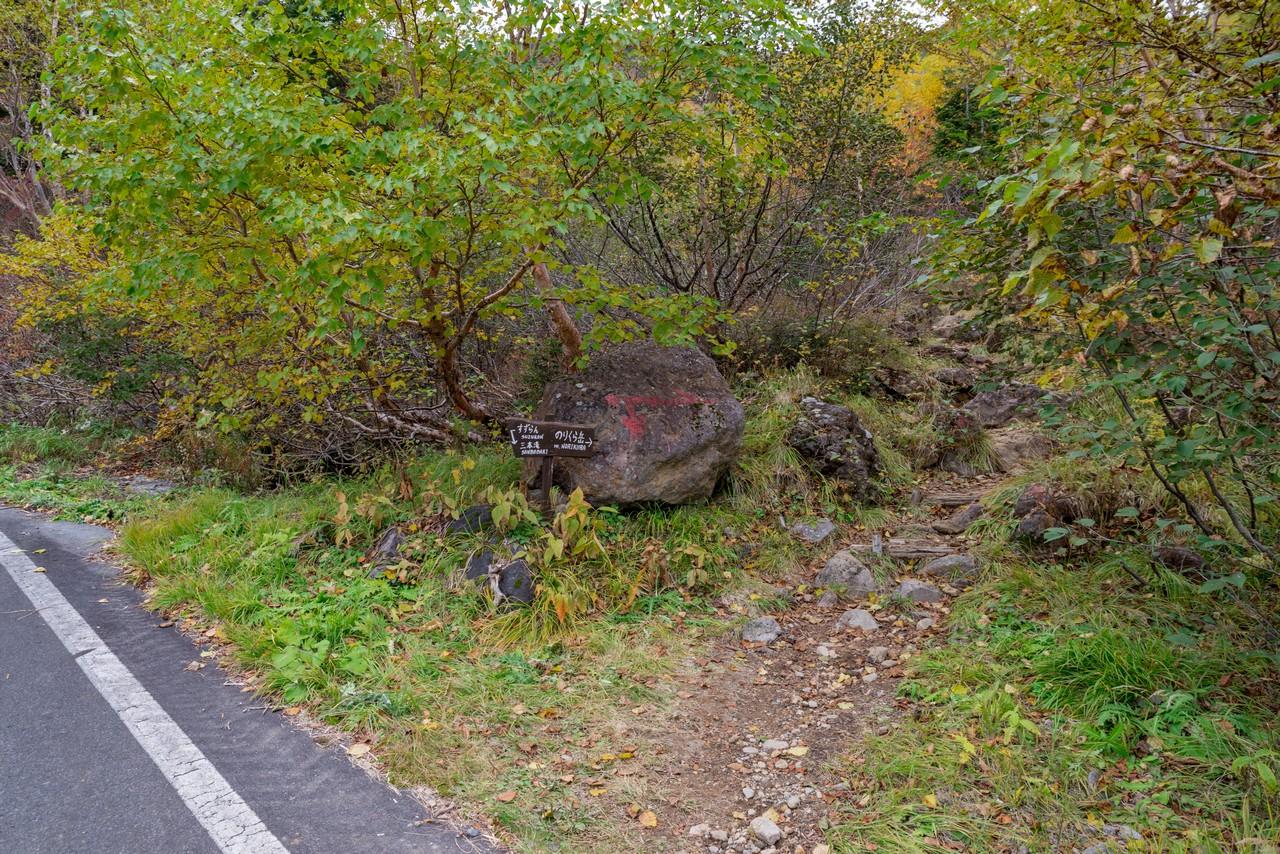 201006乗鞍岳-059