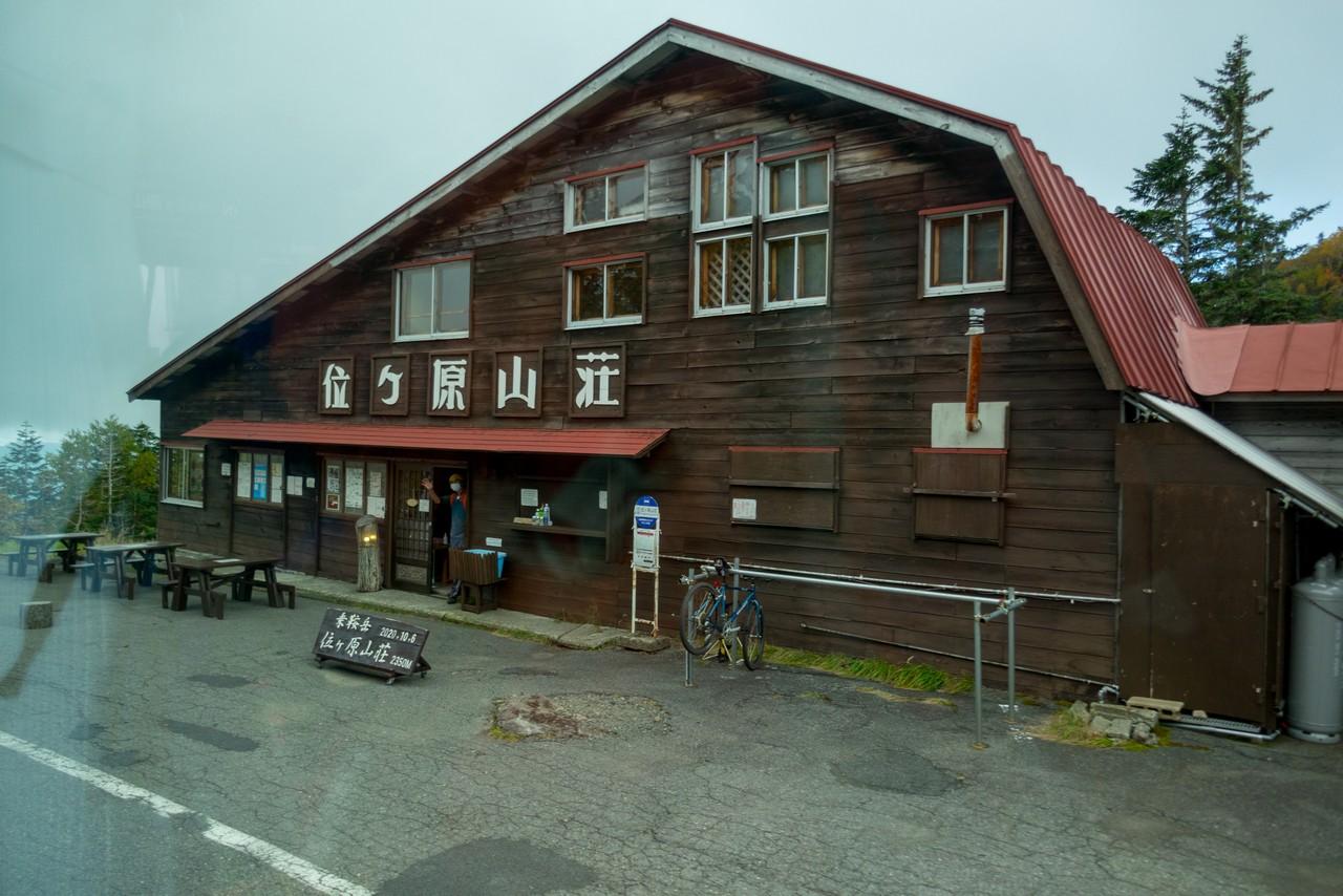 201006乗鞍岳-111