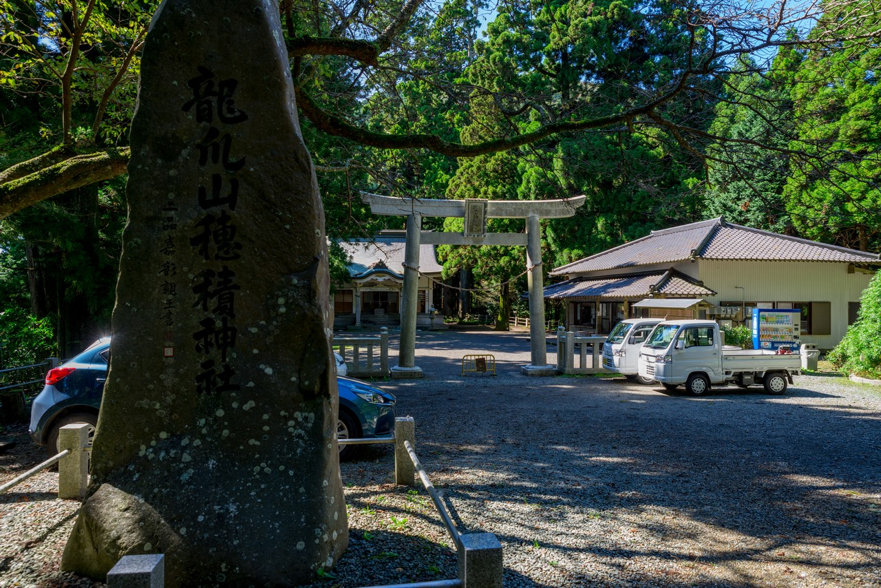 201011竜爪山-003