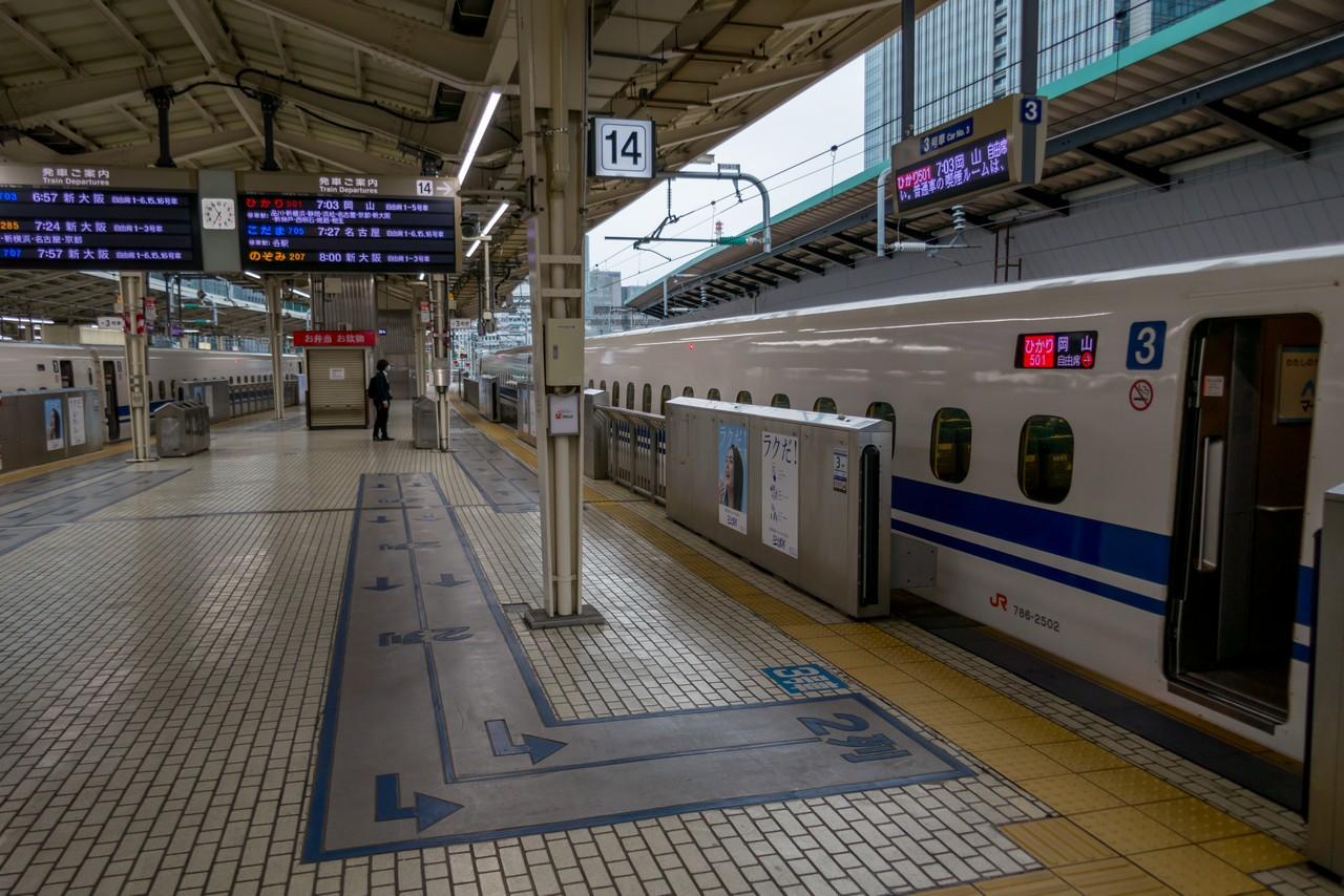 201011竜爪山-005