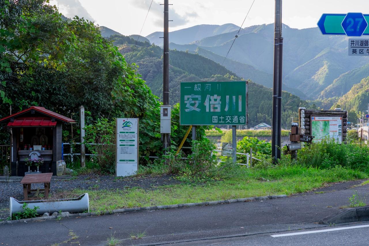 201011竜爪山-099