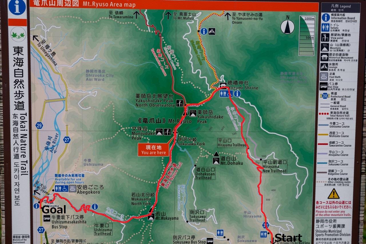 201011竜爪山-map