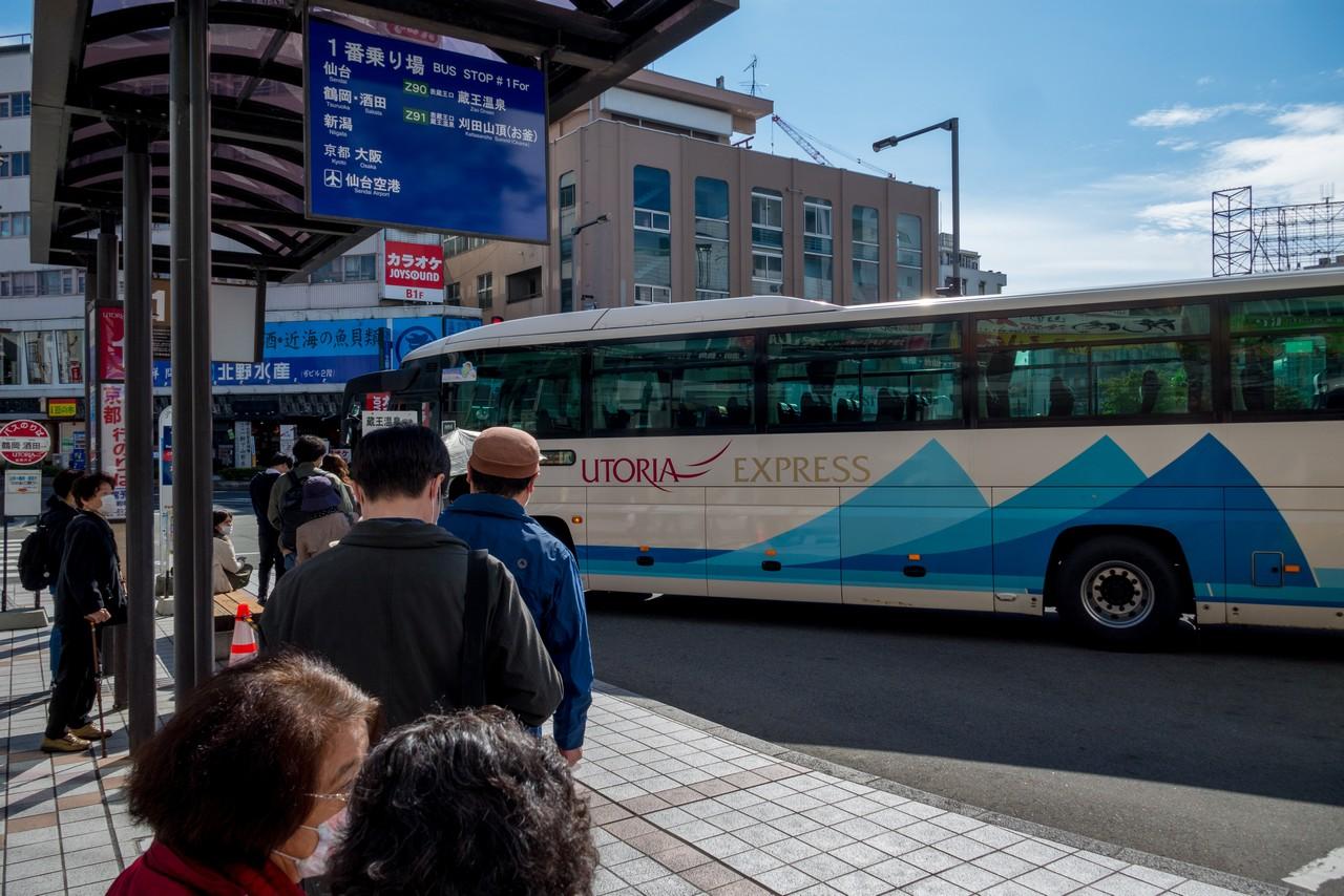 201018蔵王-010