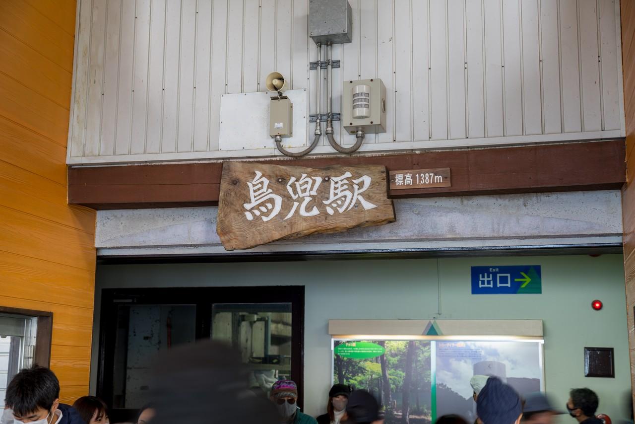 201018蔵王-019