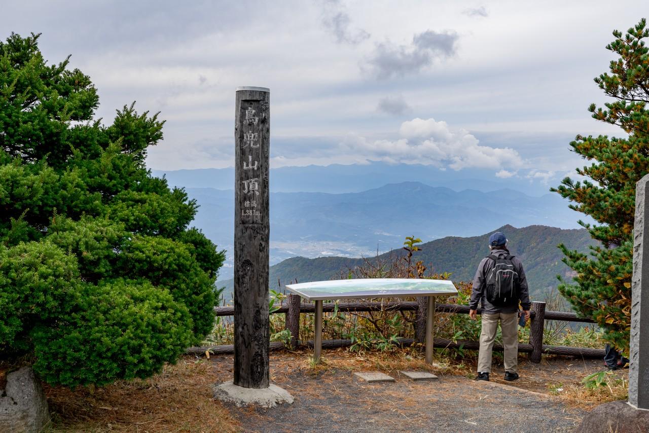 201018蔵王-022