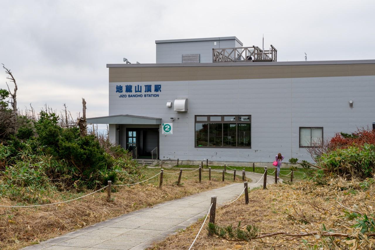 201018蔵王-044