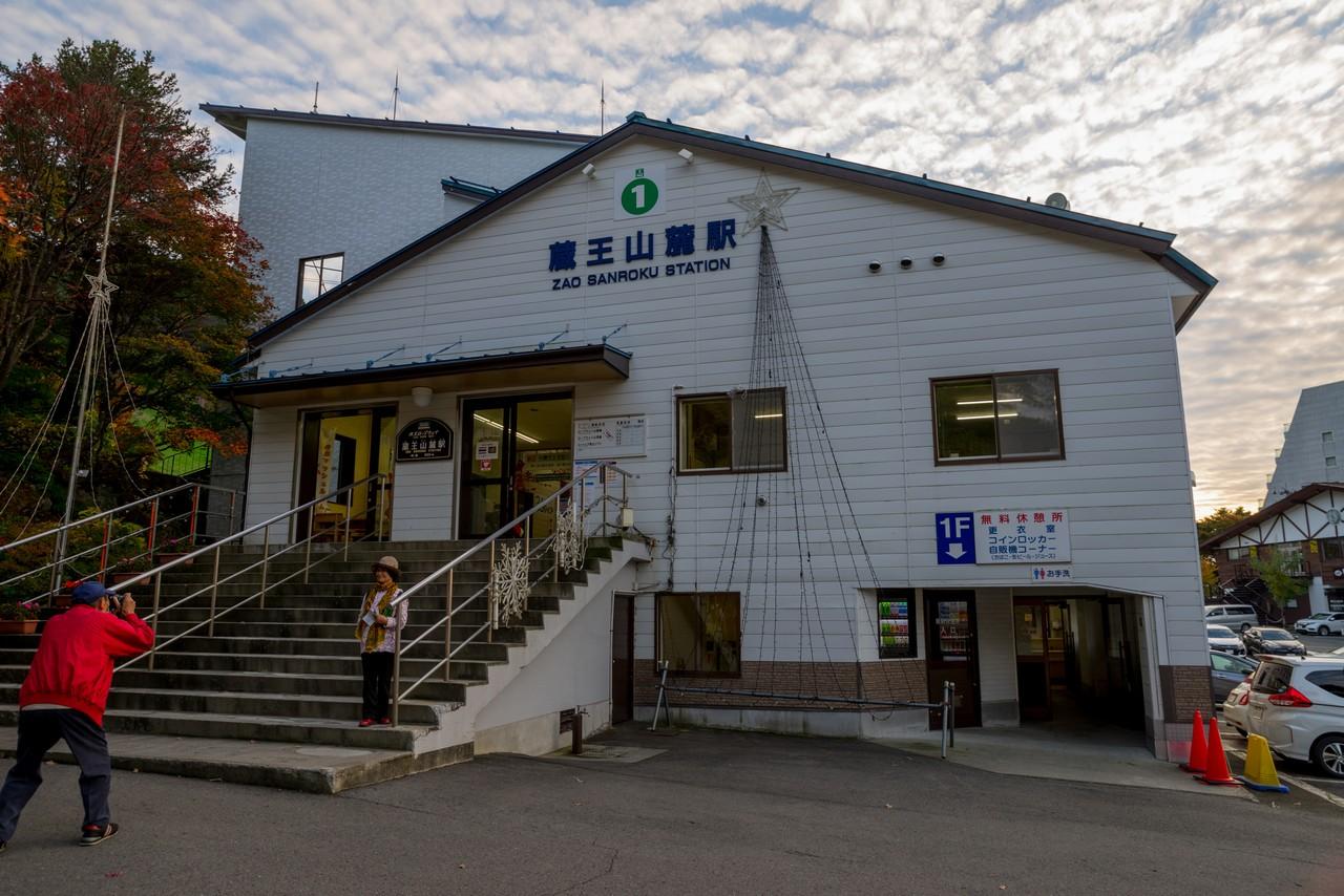 201018蔵王-090