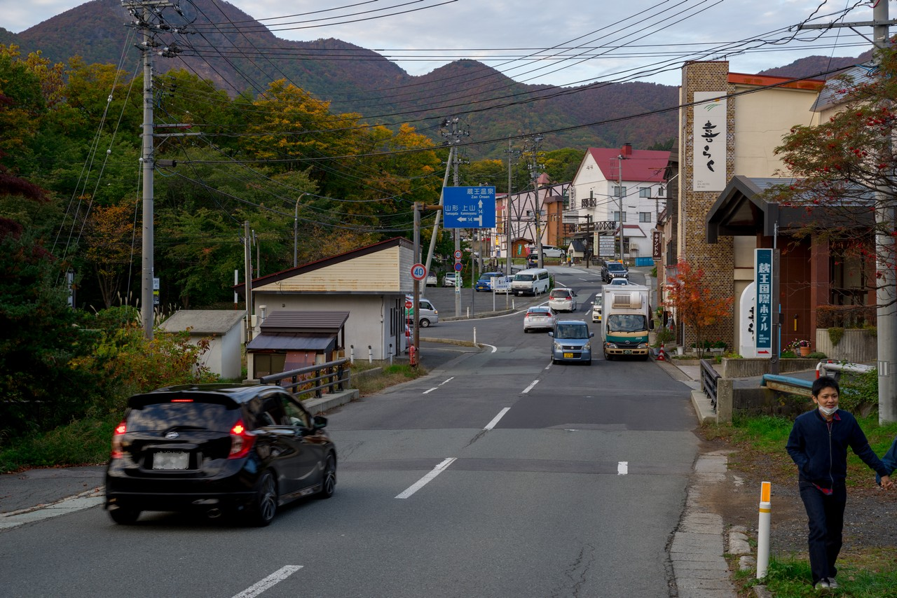 201018蔵王-091