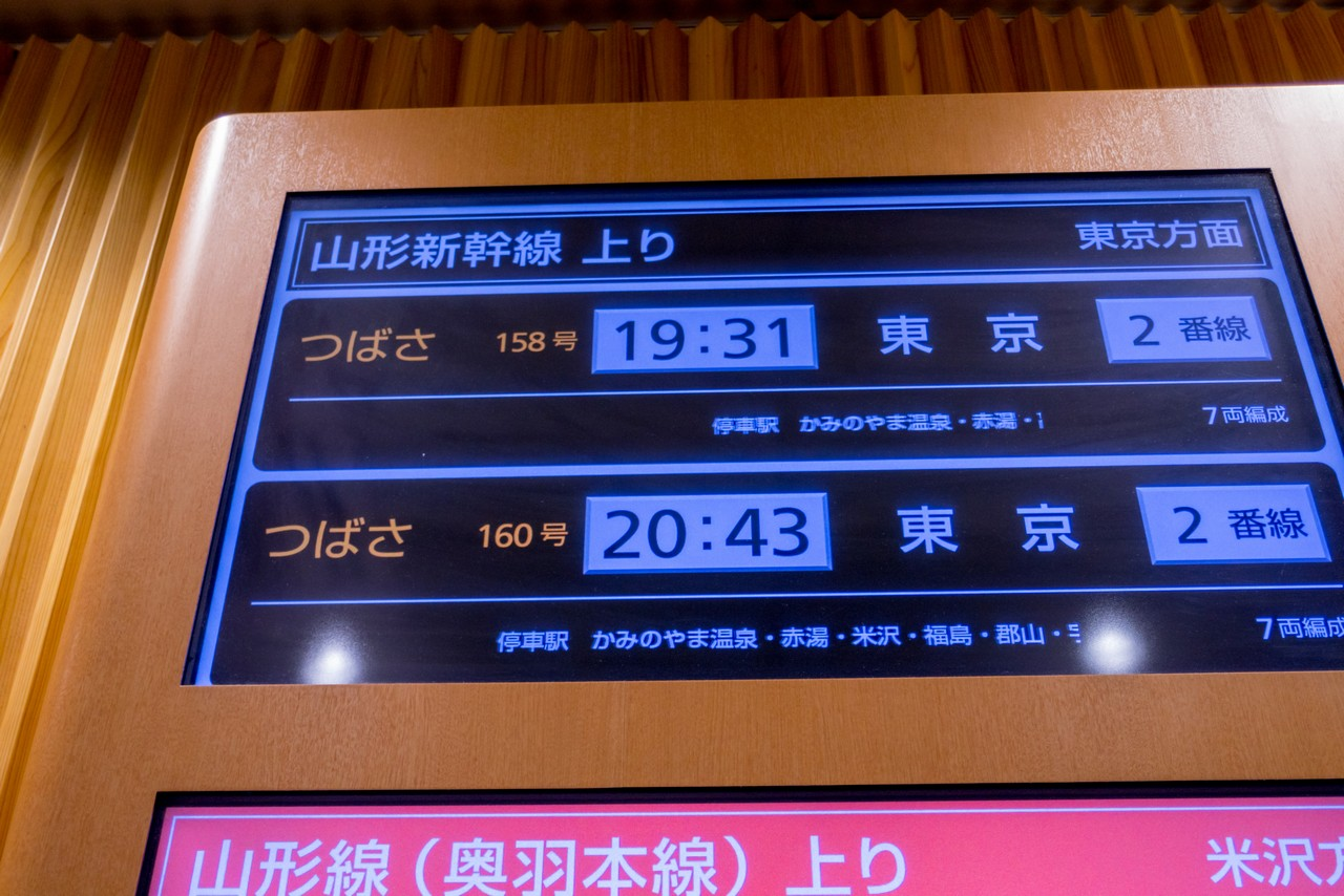 201018蔵王-095