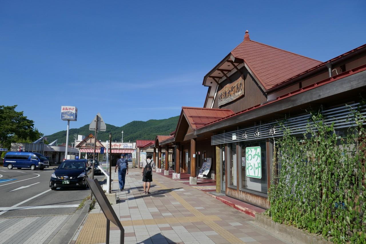 201021雨飾山-006