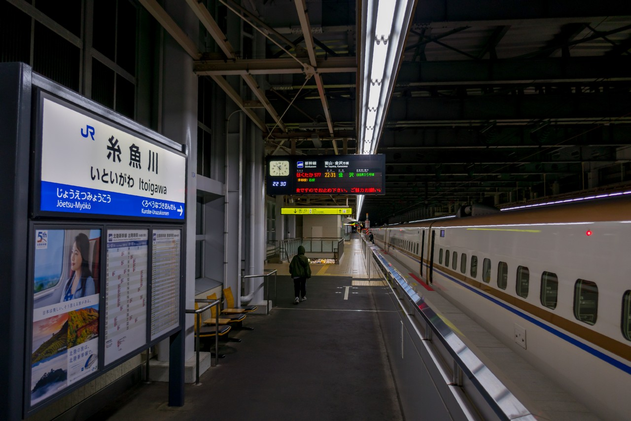 201021雨飾山-009