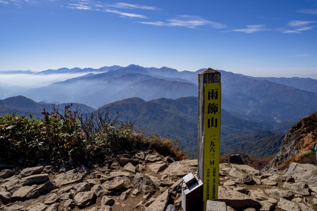 201021雨飾山-079