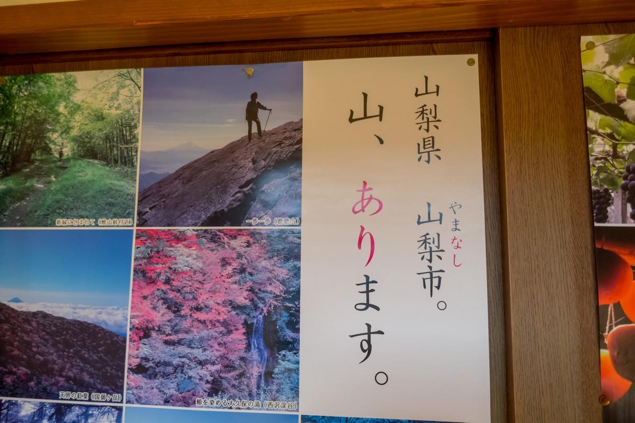 201025小楢山-094