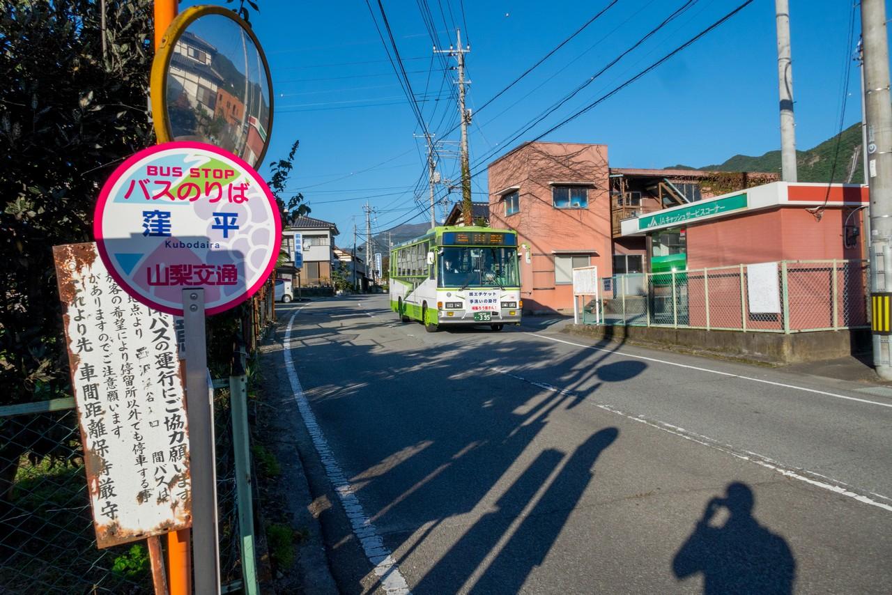 201025小楢山-097