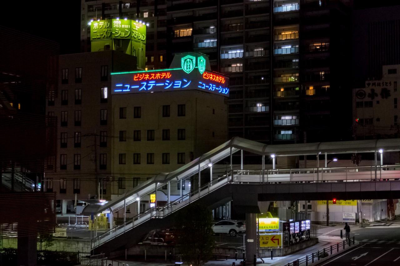 201031七面山-007