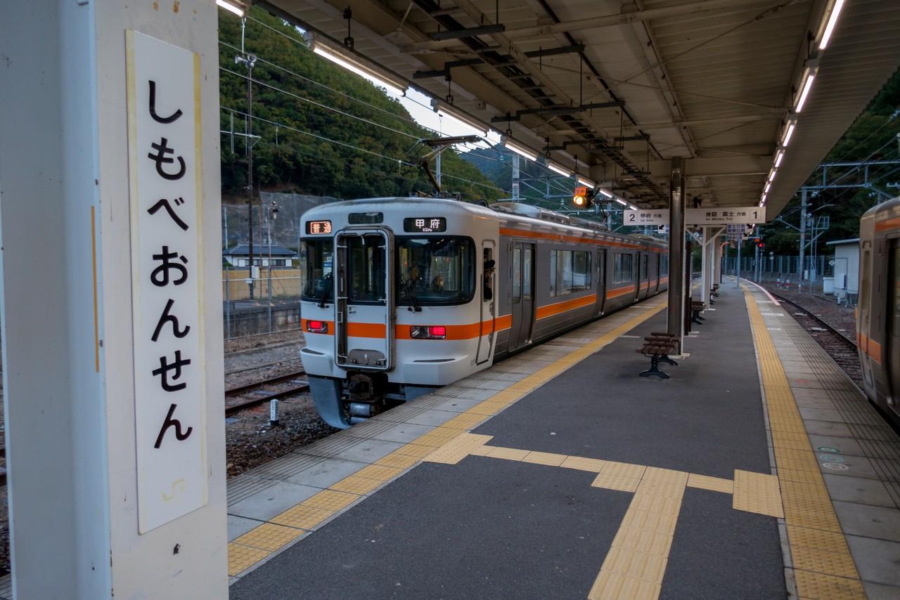 201031七面山-012