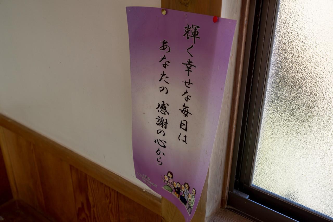 201031七面山-091