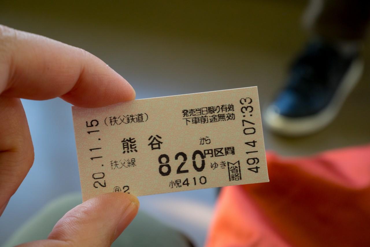 201115城峯山-008