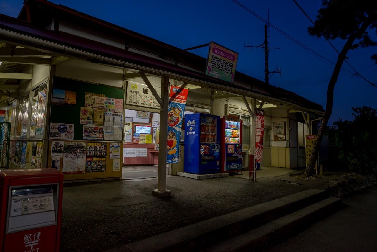 201115城峯山-112