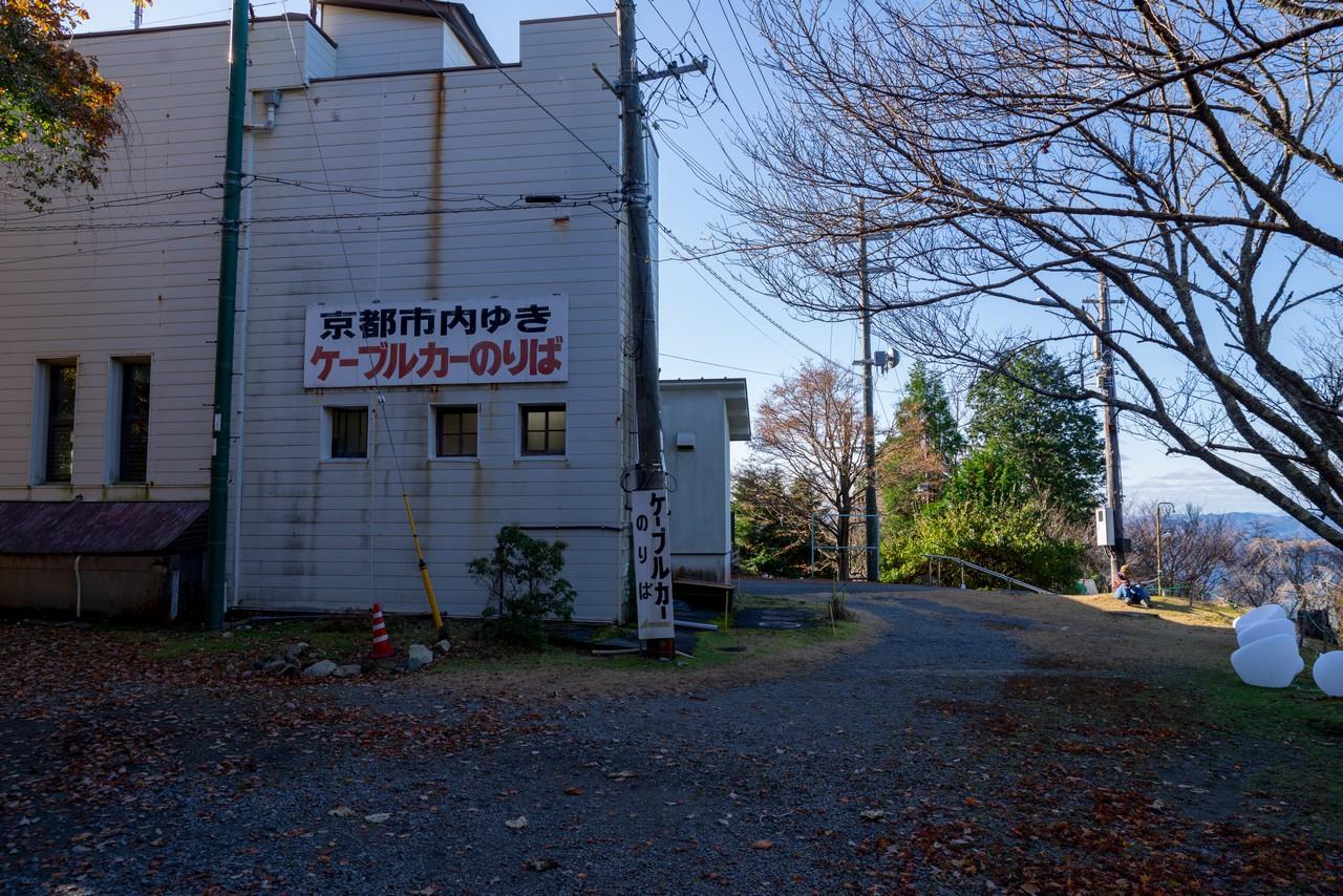 201121比叡山-069