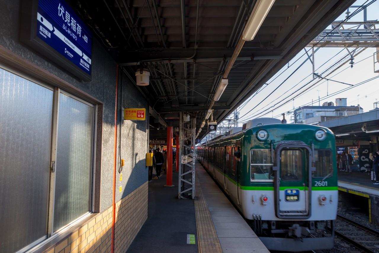 京阪線 伏見稲荷駅