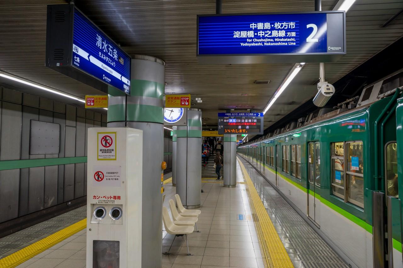 201121清水寺-061