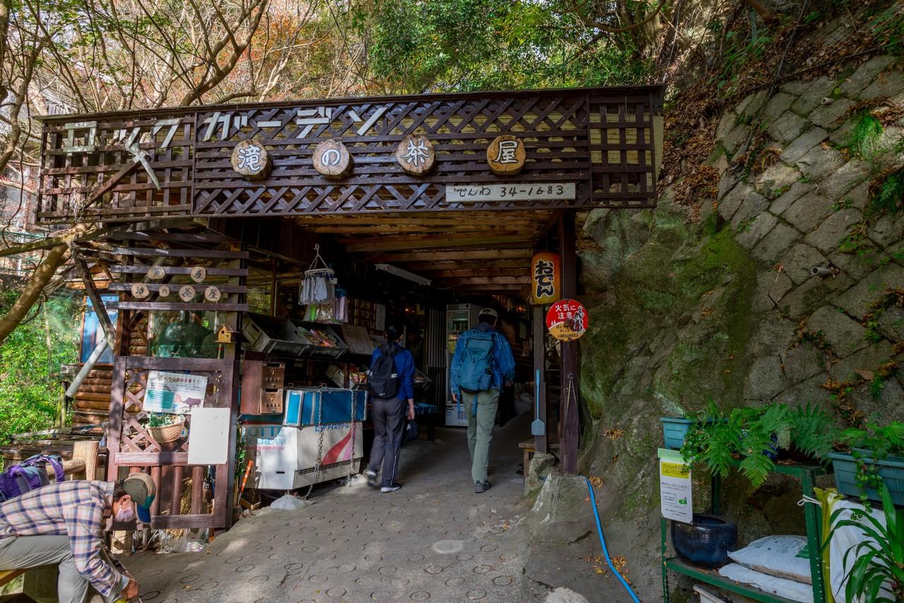 201122六甲山-018