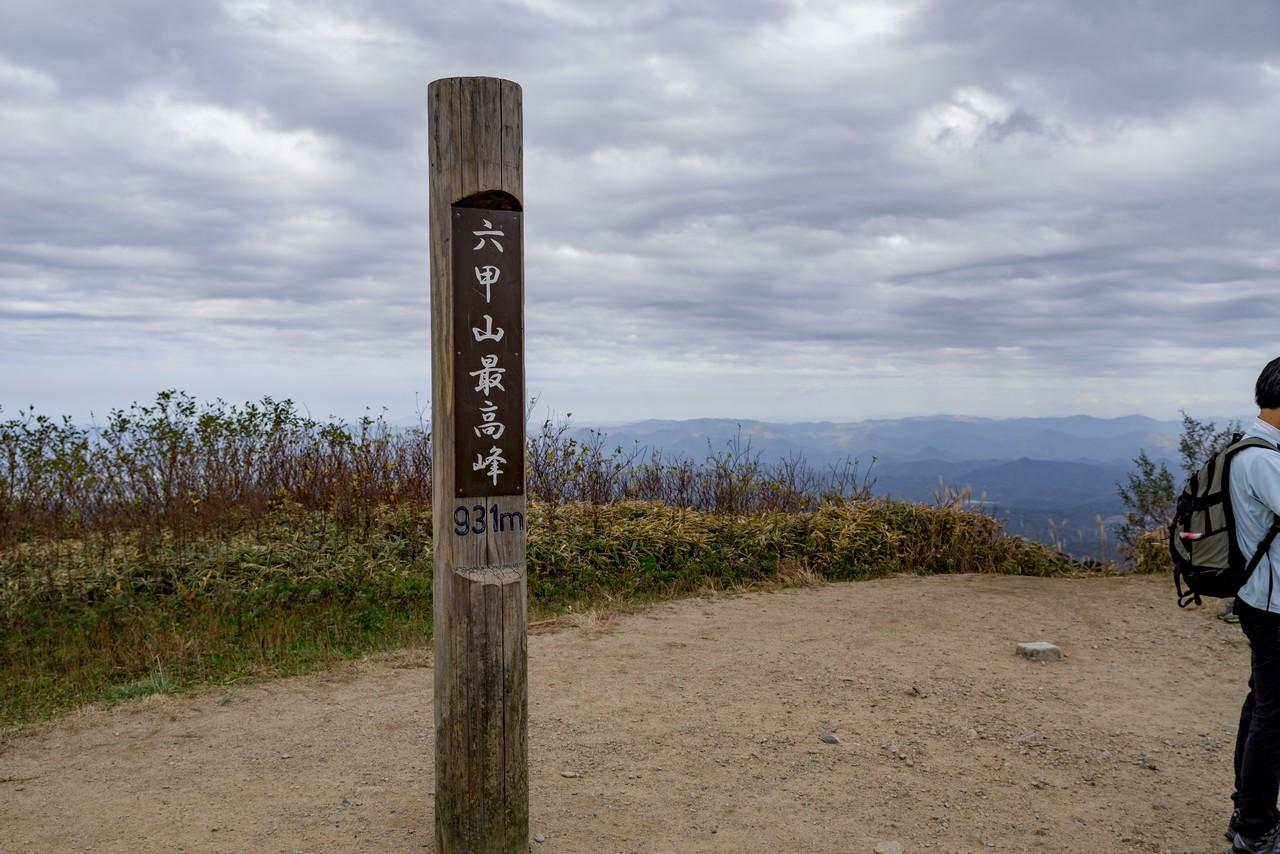 201122六甲山-062