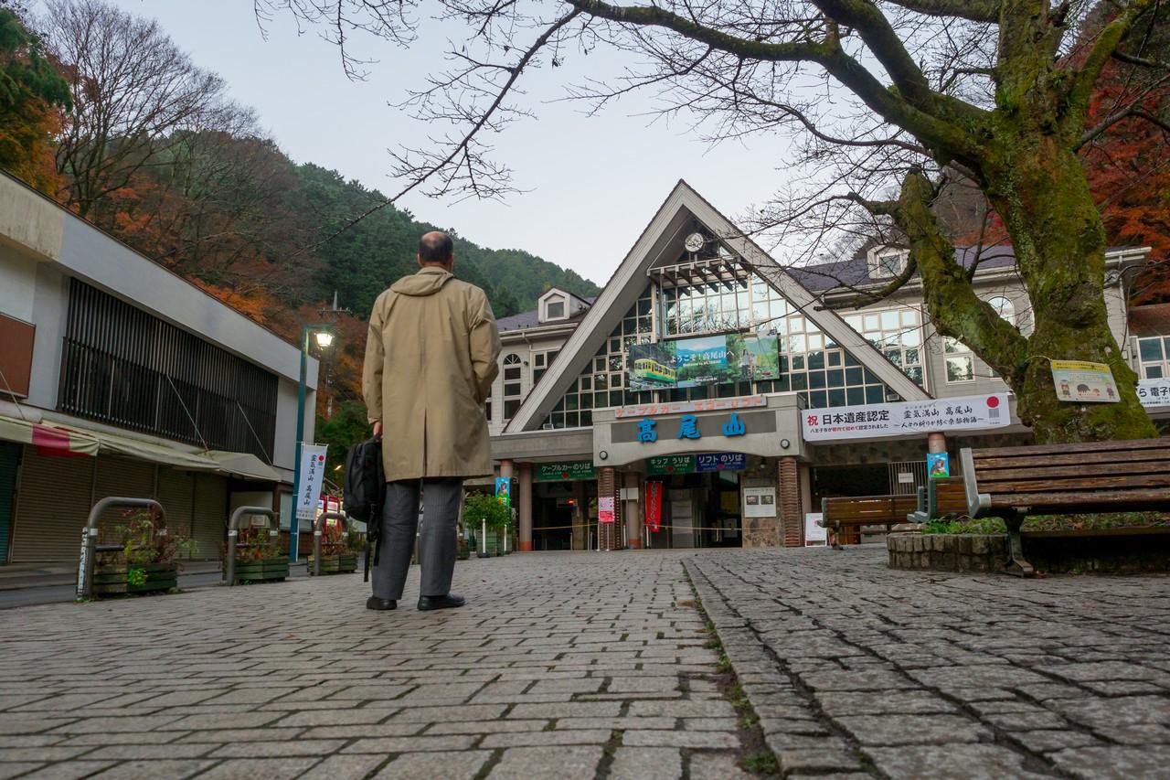 201126高尾山-002