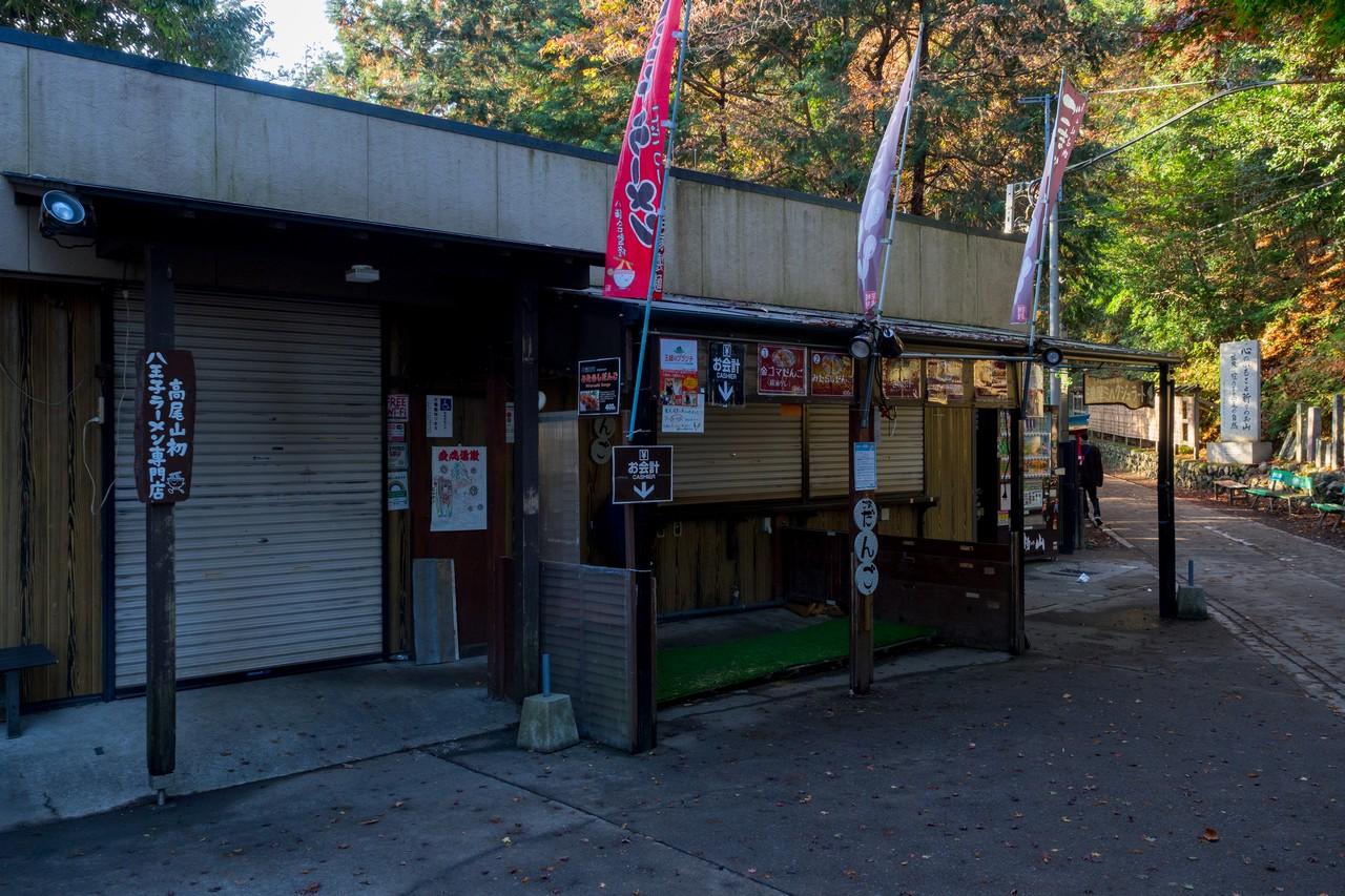 201126高尾山-030