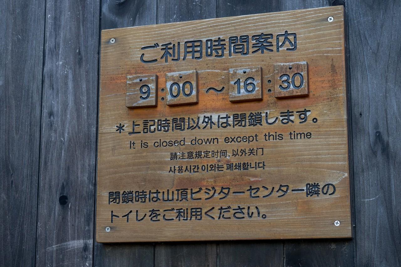 201126高尾山-045
