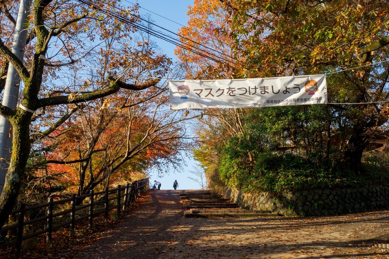 201126高尾山-046