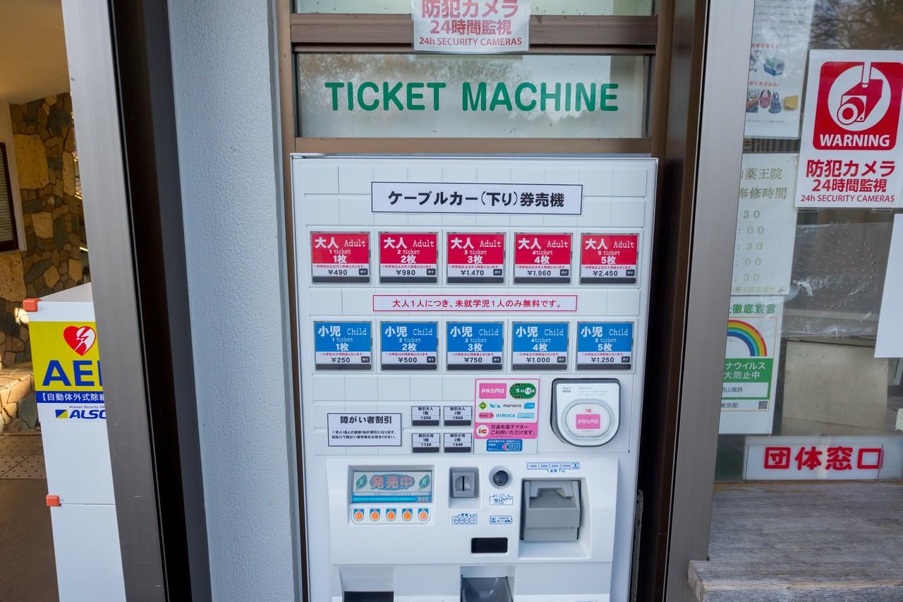 201126高尾山-067