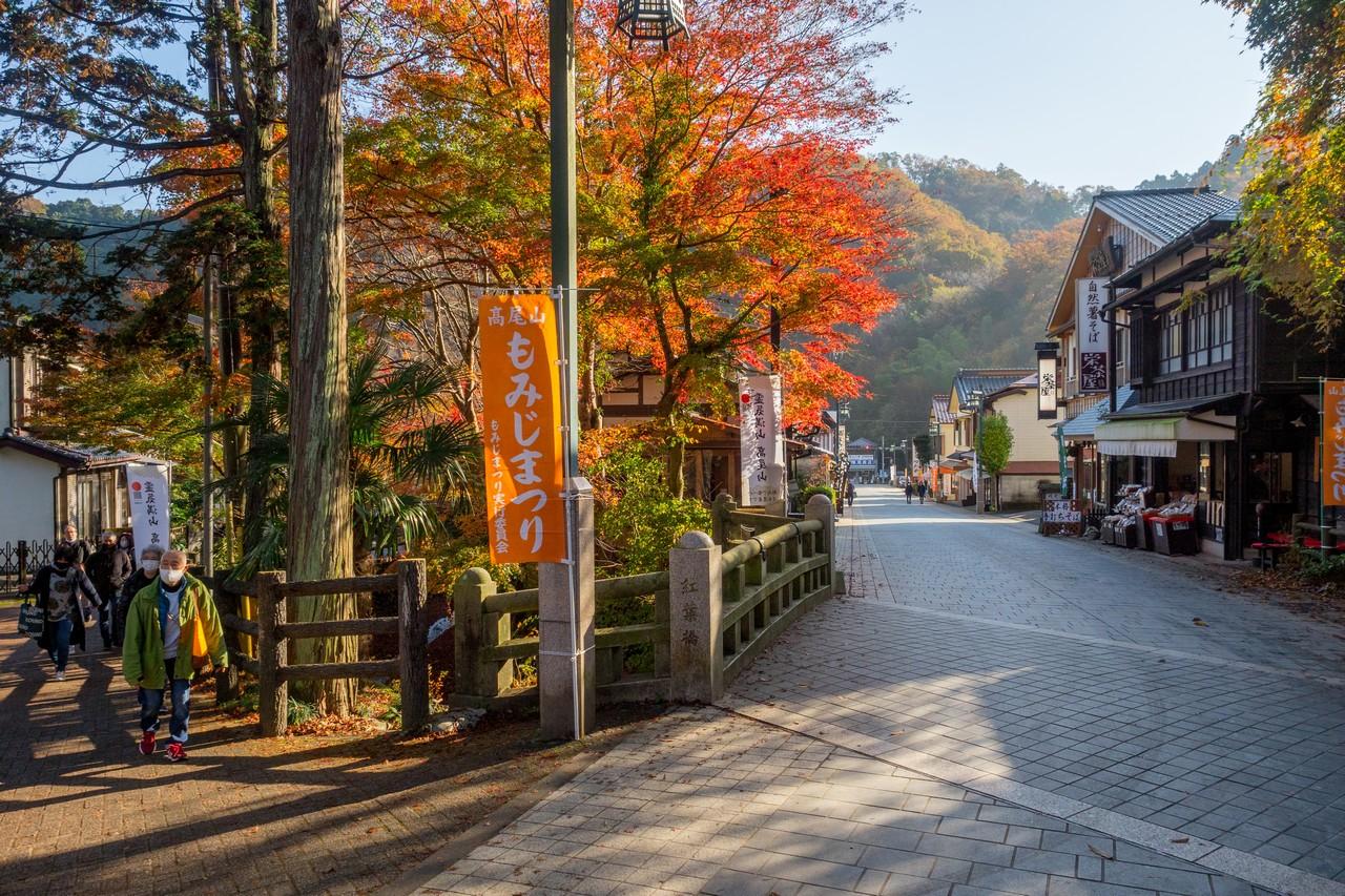 201126高尾山-073