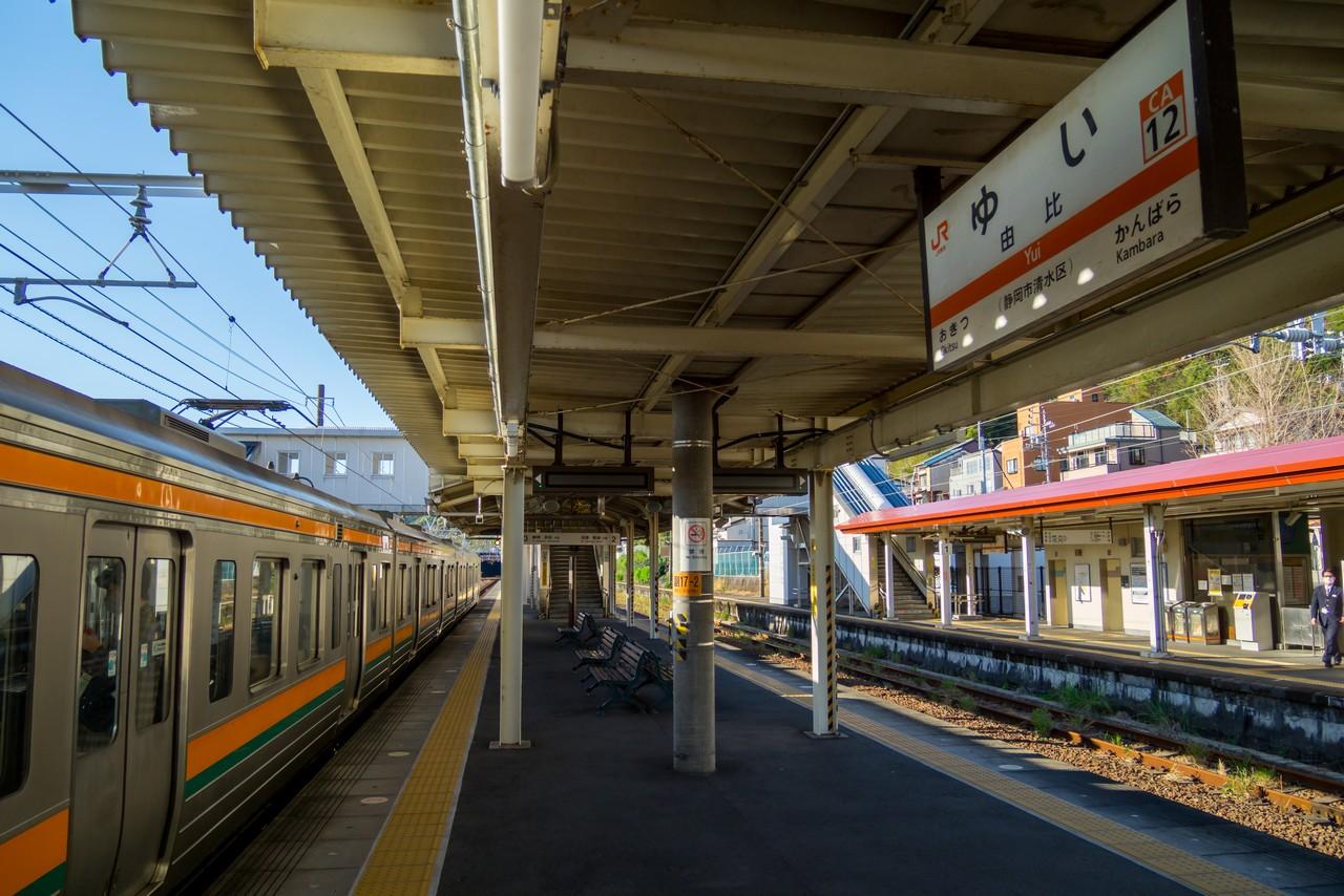 201129浜石岳-009