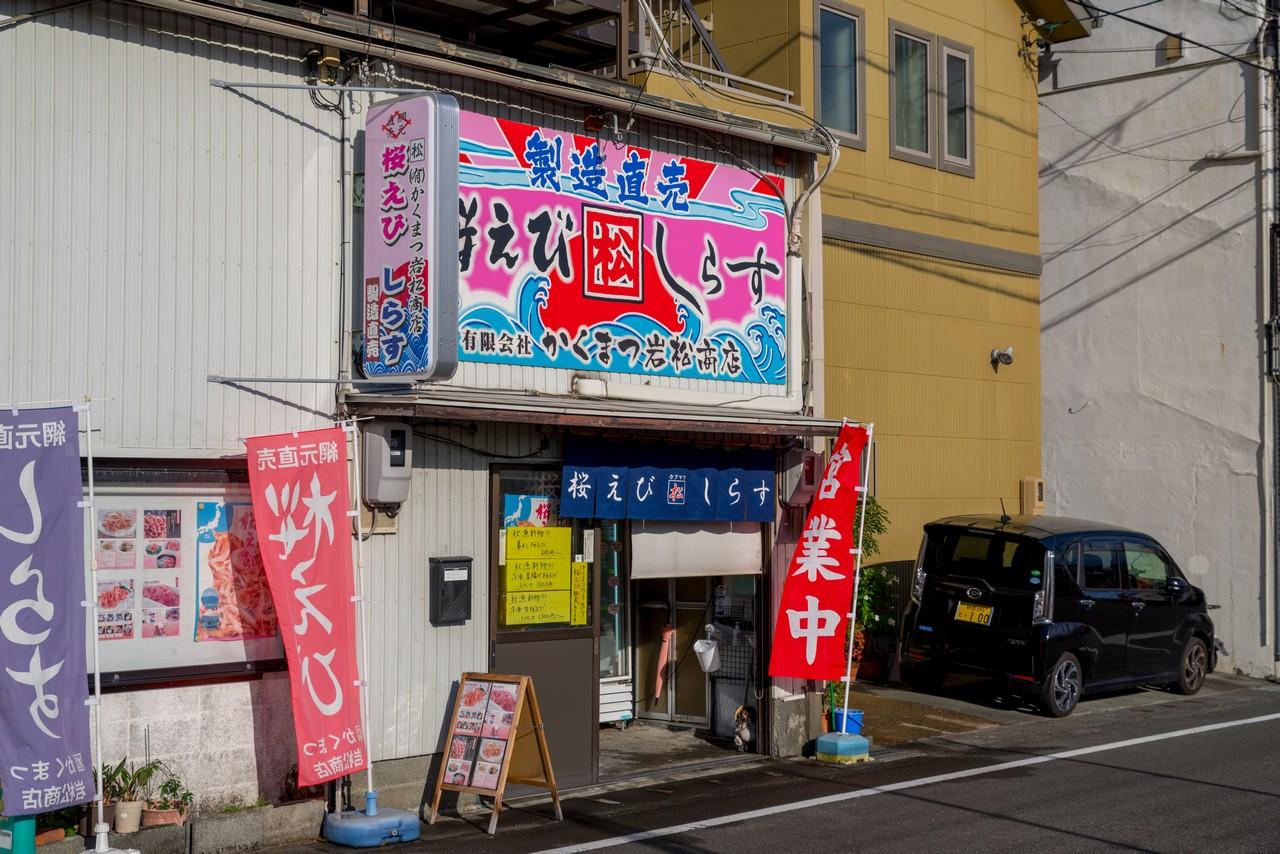 201129浜石岳-013