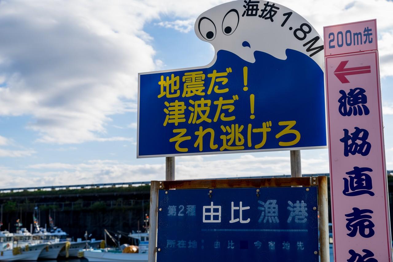 201129浜石岳-017