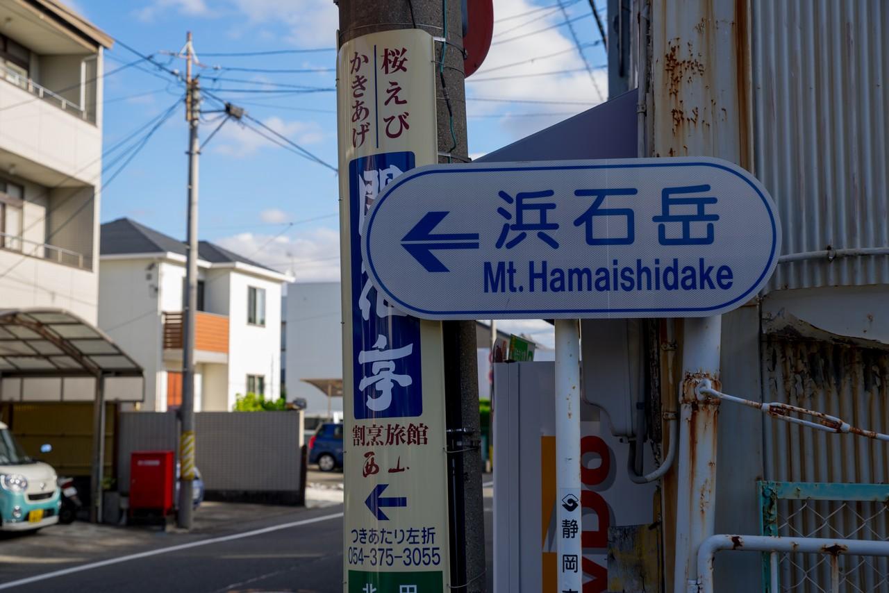 201129浜石岳-019