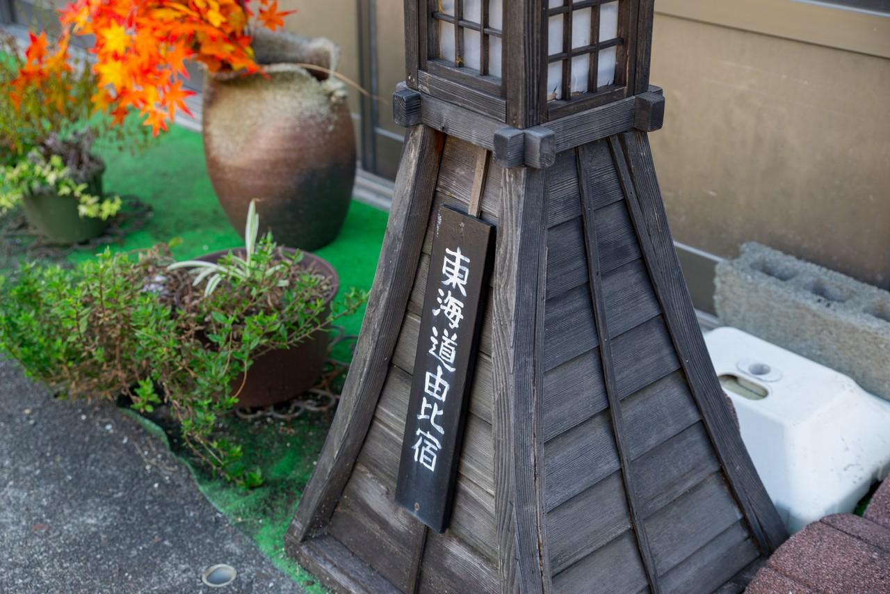 201129浜石岳-022