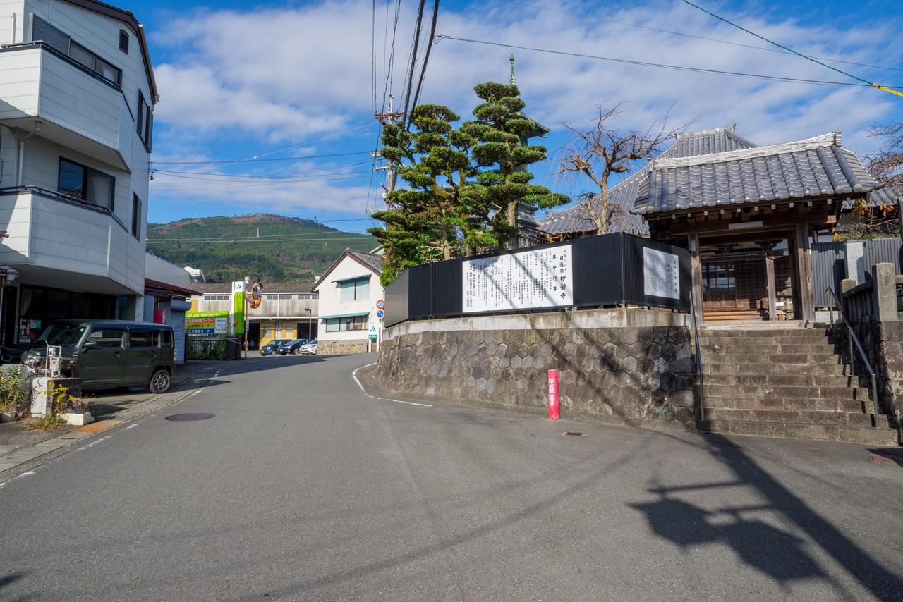 201129浜石岳-023