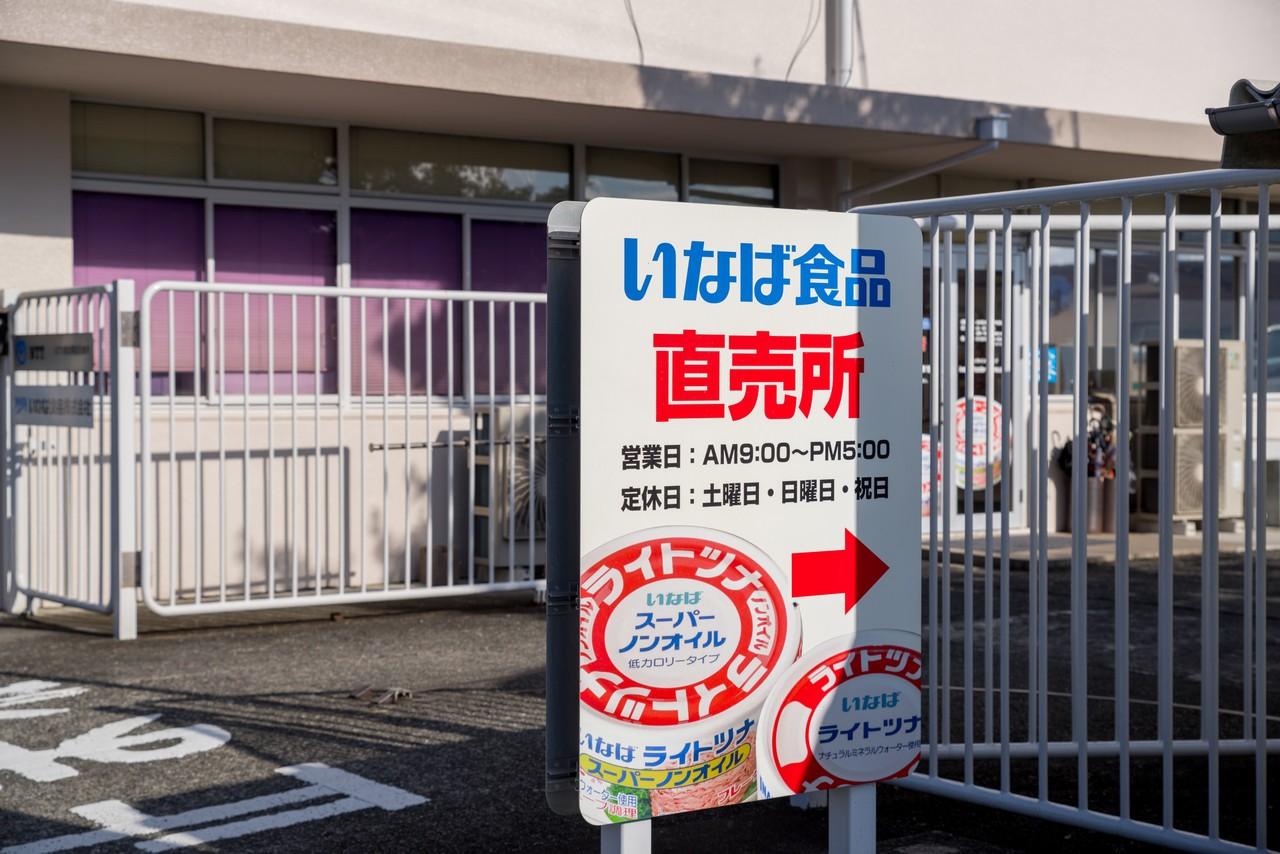 201129浜石岳-024